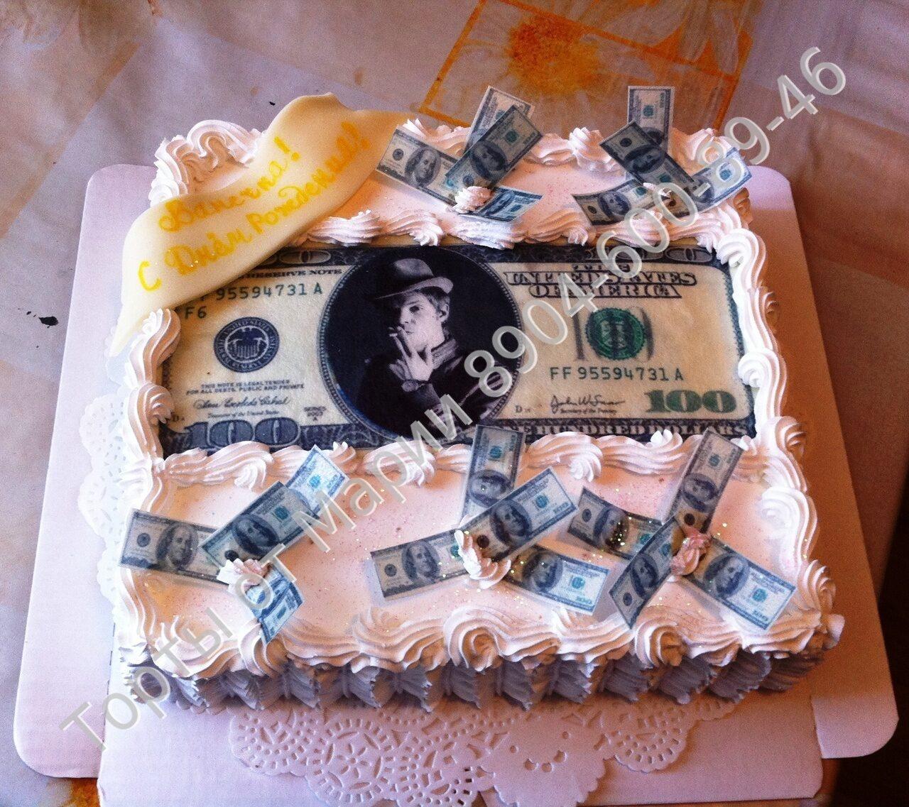 Стихи и поздравления к подарку денежный торт 59