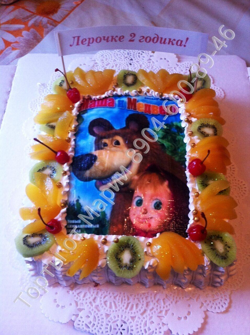 С фруктами №48 детские торты на заказ